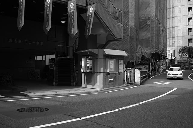 エコー劇場