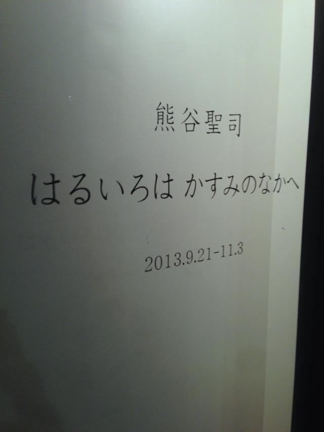 20131112-085021.jpg
