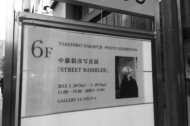 2015/01/img_2168.jpg