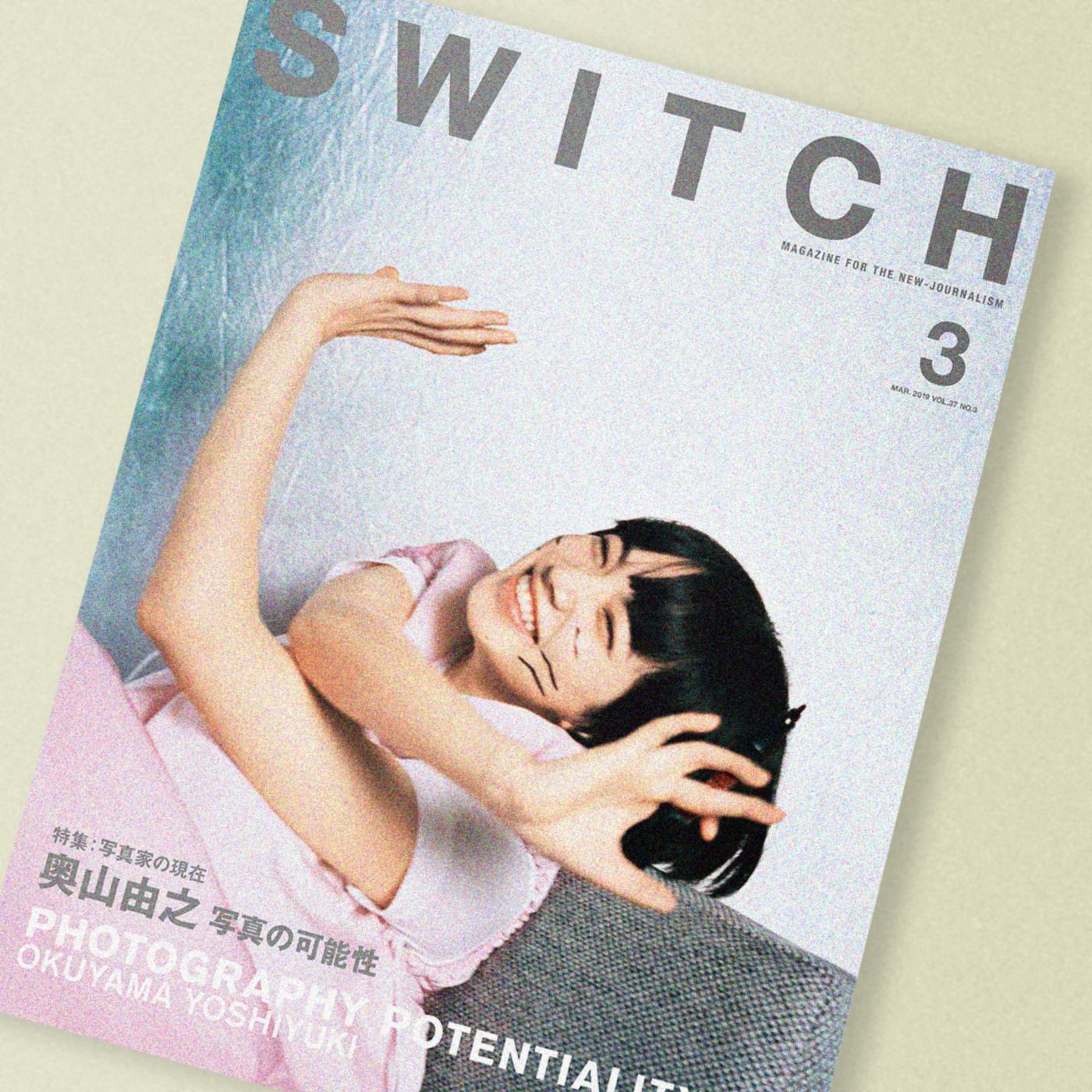 switch_37